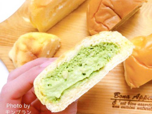 八天堂プレミアムフローズンくりーむパンの上手な解凍方法