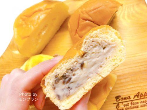 八天堂プレミアムフローズンくりーむパンの小豆