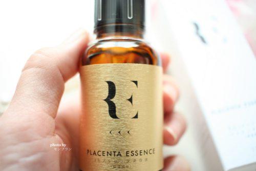年齢肌を復活させるアールイープラセンタ美容液