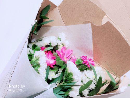 箱で届くブルーミーライフの花束