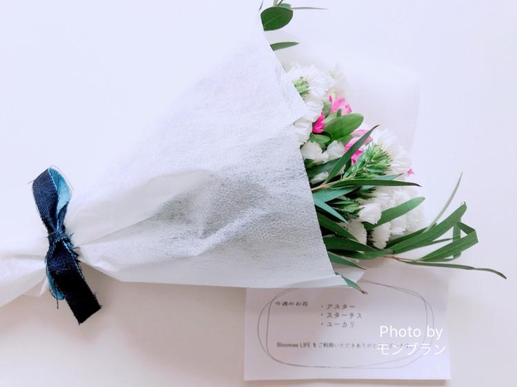 お花の定期便ブルーミーライフの口コミ