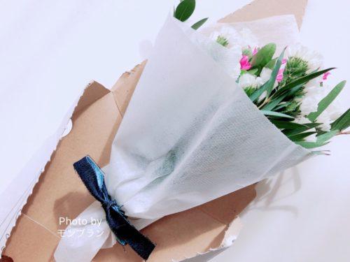 花束が届くブルーミーライフの口コミ