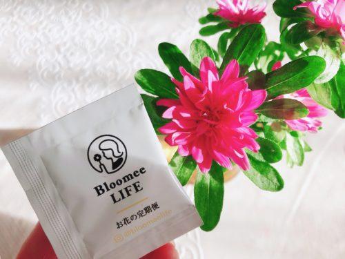 ブルーミーライフのお花の栄養剤