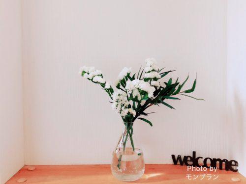 お花が定期的に届くブルーミーライフの口コミ