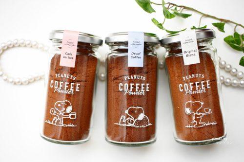 イニックコーヒースヌーピーコーヒーギフトボックス3種類のみ比べ
