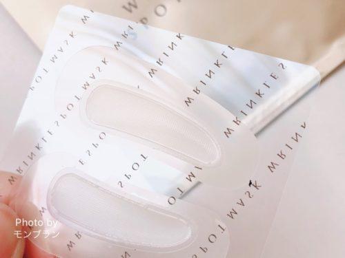 リンクルスポットマスクのマイクロニードル部分の様子