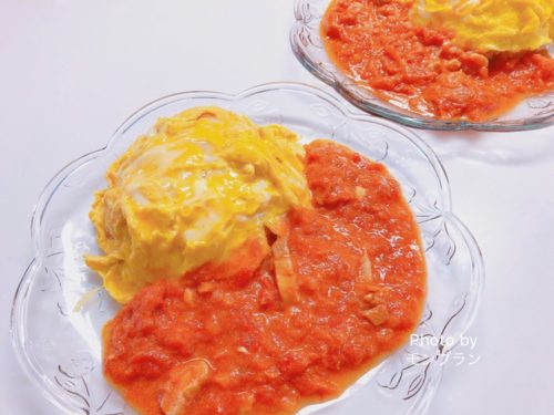 コーヒーフレッシュを使ったトマトクリームオムライスレシピ