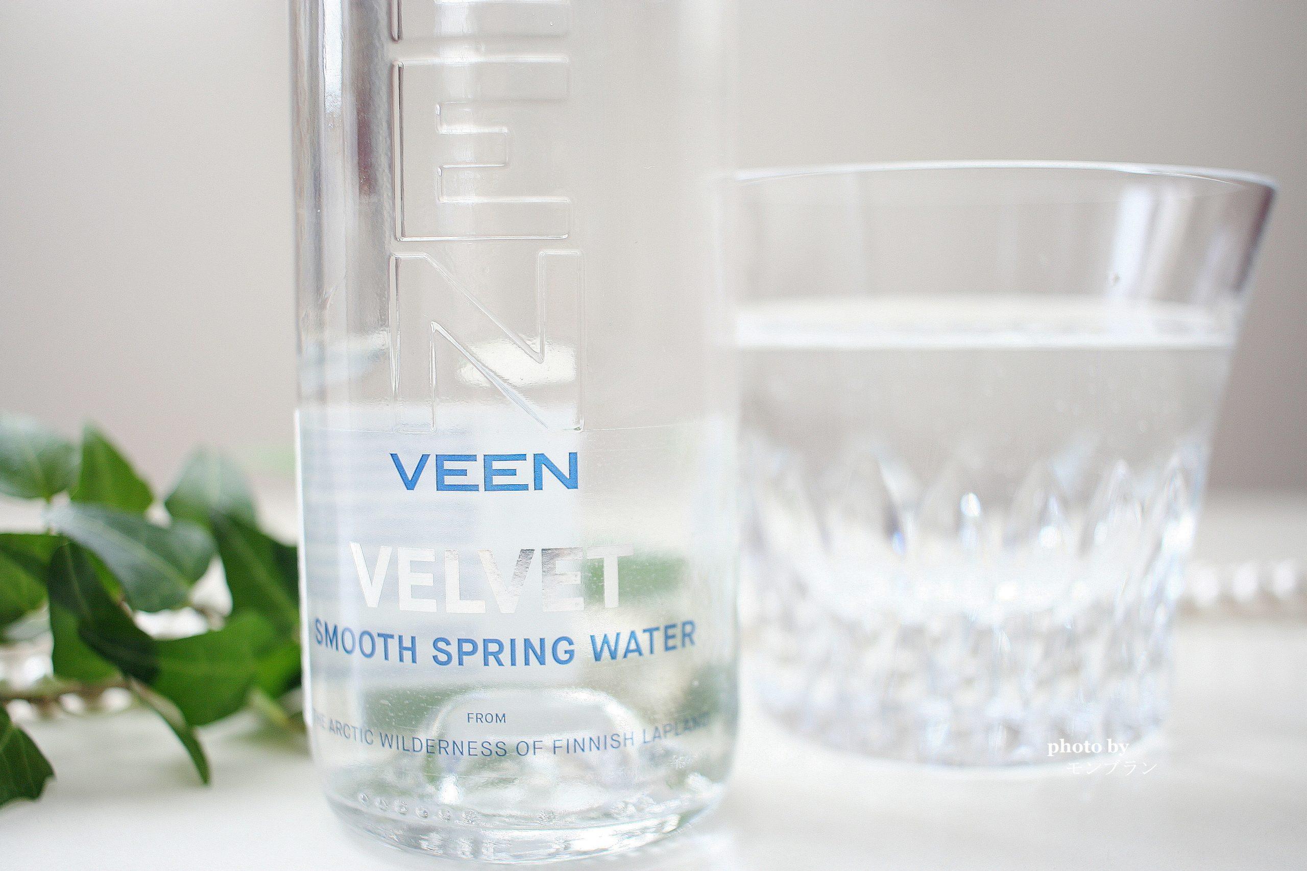 世界一高い水veenオーロラウォーターの口コミ