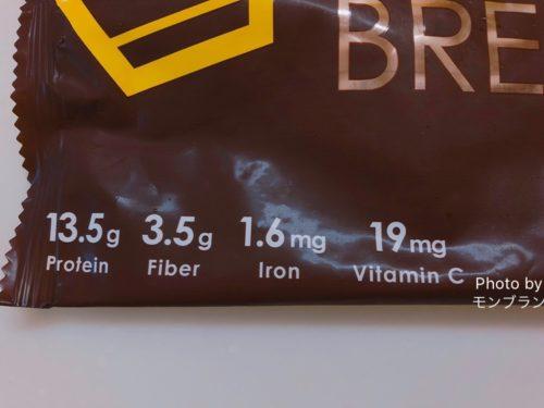 ベースブレッドチョコレートの栄養価
