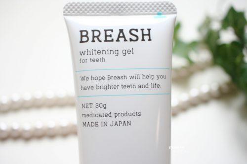 ホワイトニング歯磨き粉ブレッシュホワイトニングの特徴
