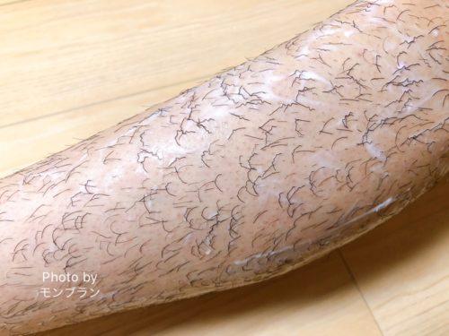 男性の剛毛にもおすすめな除毛クリーム「ゼロクリーン」の使い方