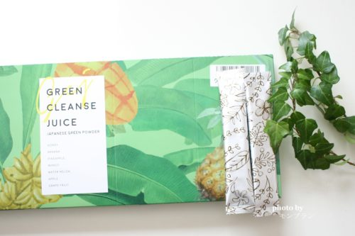 グリーンクレンズジュースを最安値で買う方法