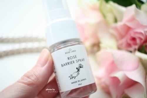 バラのマスクスプレー&消毒スプレー『ローズバリアスプレー』の特徴