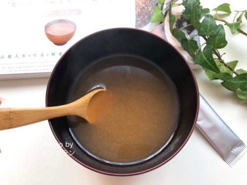 2020年下半期ベストコスメのドクター味噌汁(Dr.みそ汁)