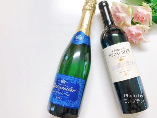 ワインの定期便「ミシュラン星付きセレクション」のお届けワイン