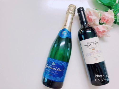 ワインの定期便「ミシュラン星付きセレクション」の申し込み方法