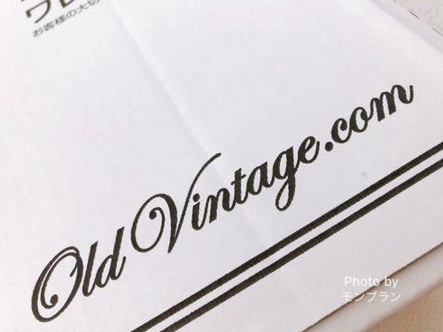 ワインの定期便「ミシュラン星付きセレクション」のレビュー