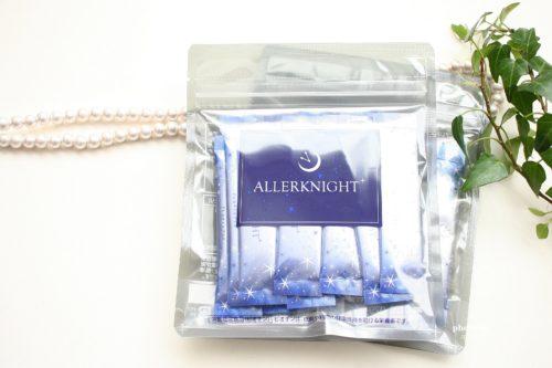 アレルナイトプラスをお得に買う方法
