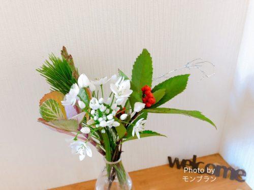 ブルーミーライフ500円の体験プラン3回目のお花を飾ってみた口コミ