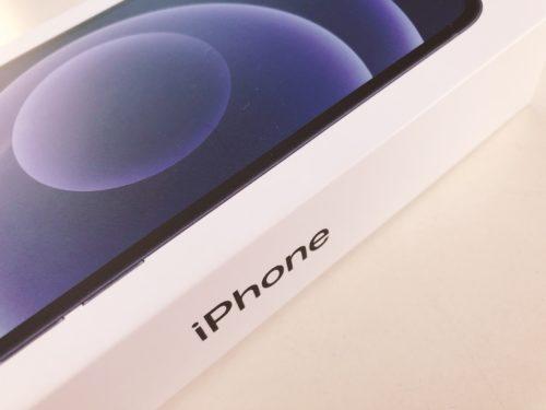 マイネオでiPhone12に変更