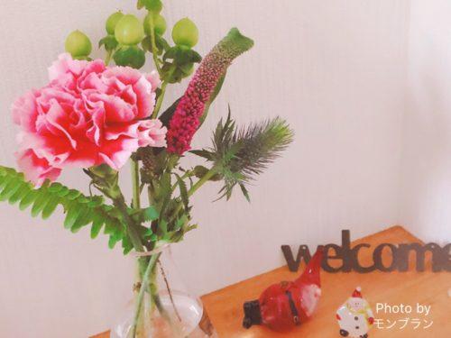 お花のある暮らしを気楽に楽しめるブルーミーライフの口コミ