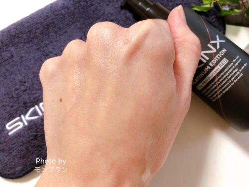 SKINX化粧水の使用感