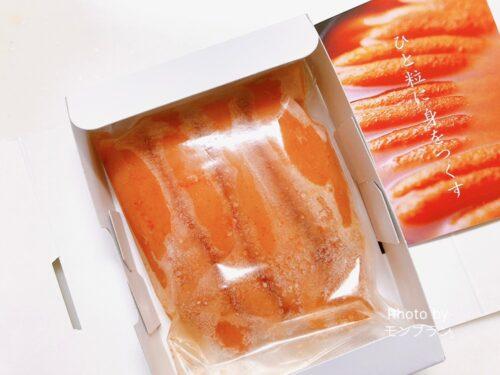 冷凍で届く島本の辛子明太子の口コミ