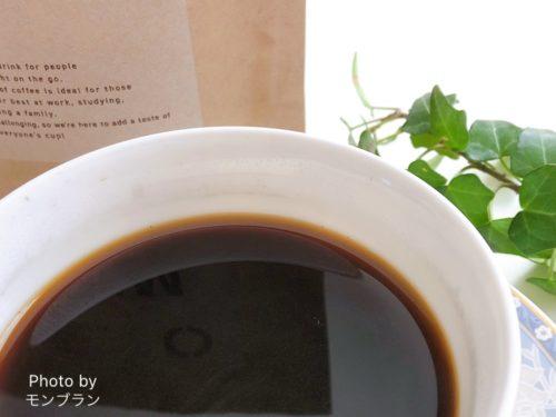 炭入りのスリムコーヒーの口コミレビュー