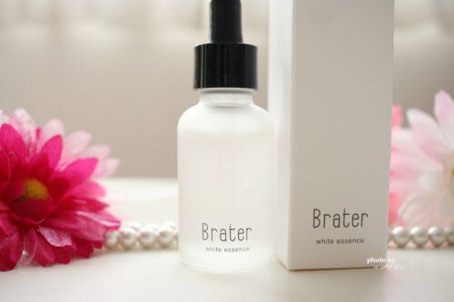 Brater(ブレイター)薬用美白美容液をおすすめする理由