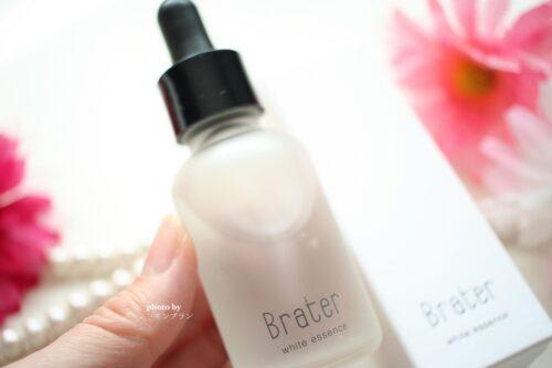 Brater(ブレイター)薬用美白美容液の効果的な使い方