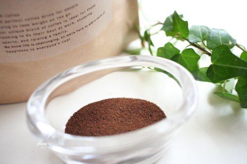 スリムコーヒーの作り方