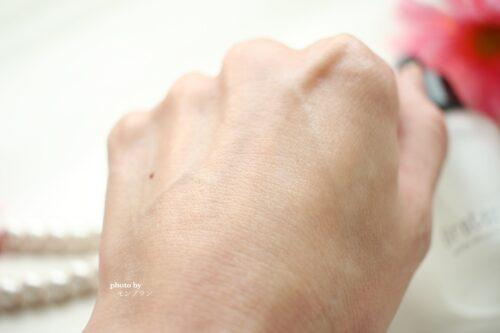 Brater(ブレイター)薬用美白美容液の効果