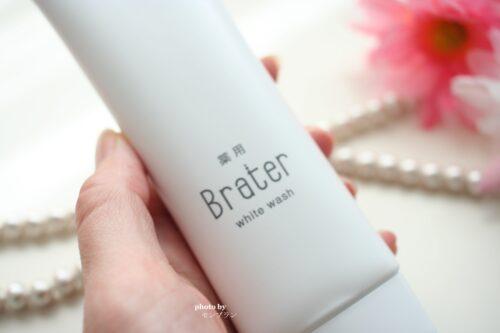 Brater(ブレイター)薬用ホワイトウォッシュの特徴