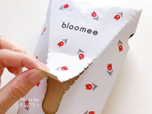 ブルーミー800円プラン今週のお花の口コミ