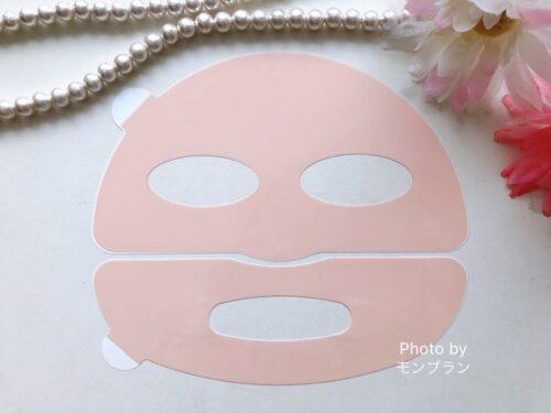 クオニスの溶けるパックメルティングエッセンスマスクを使ってみた体験レビュー