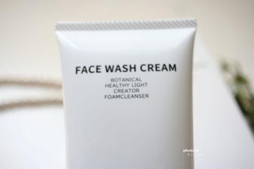 ARES45(アレス45)洗顔料の口コミレビュー