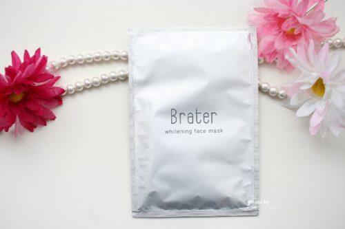 Brater(ブレイター)薬用美白3Dフェイスマスクの特徴