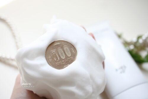 500円玉も沈まないARES45洗顔料の泡立ち