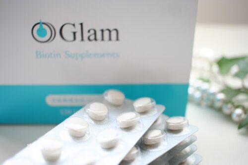 Glam(グラム)を最安値で買う方法