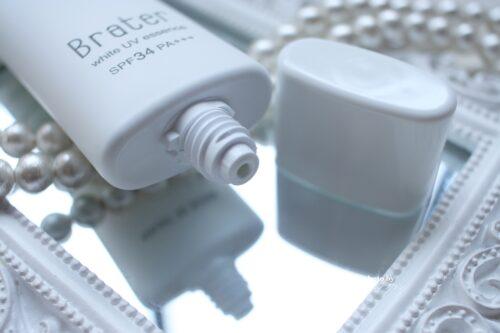 Brater薬用UV美容液の効果的な使い方