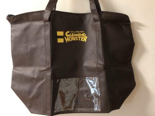 宅配クリーニング「クリーニングモンスター」の集荷バッグ