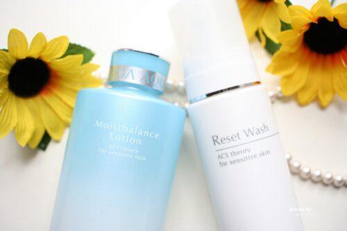 アクセーヌの洗顔料と化粧水の使い方、効果を口コミ