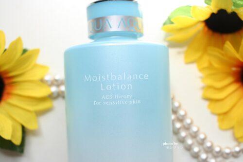 アクセーヌの化粧水『モイストバランスローション』はこんな方におすすめ