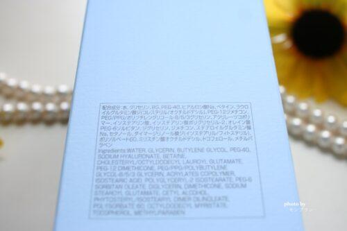 アクセーヌの化粧水『モイストバランスローション』の全成分