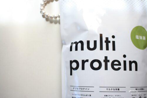マルチプロテイン塩抹茶の悪い口コミと良い口コミ