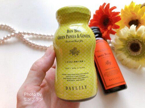 Bonbon Green Papaya & Ginseng Drink 青木瓜人參蜂王の口コミ