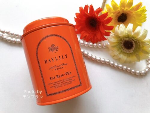 デイリリーの食べる薬膳茶『my favorite thing』の口コミ